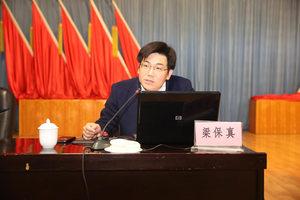 陕建五建集团副总经理 梁保真