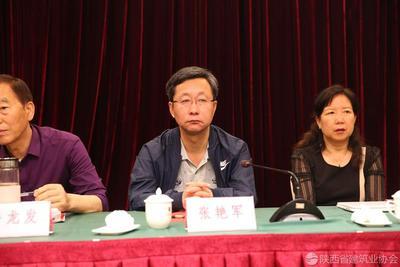 陕西省质量技术监督局质量处副处长张艳军