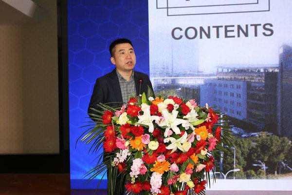 中亿丰建设集团总工程师李国建做主题演讲