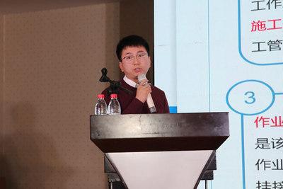 中交二公局第三工程有限公司 张磊刚 《DBB模式下BIM技术在宜长高速2标中的探索和应用》