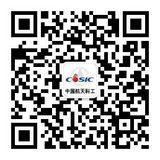 陕西航天建筑工程有限公司