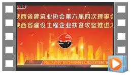 www.301net第六届四次理事会