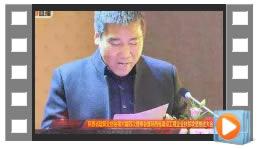 陕西省建设工程企业扶贫攻坚推进大会(2)