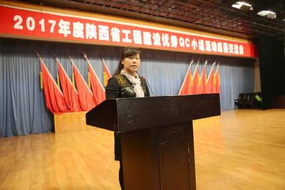 中建三局西北公司杨雪萍交流发言