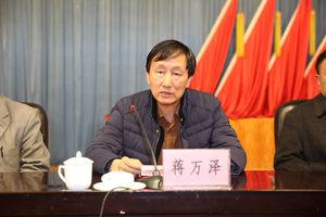 省建筑业301net副会长 蒋万泽
