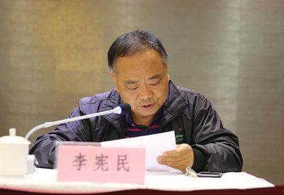 上海绿地建设(集团)有限公司西部分公司 李宪民