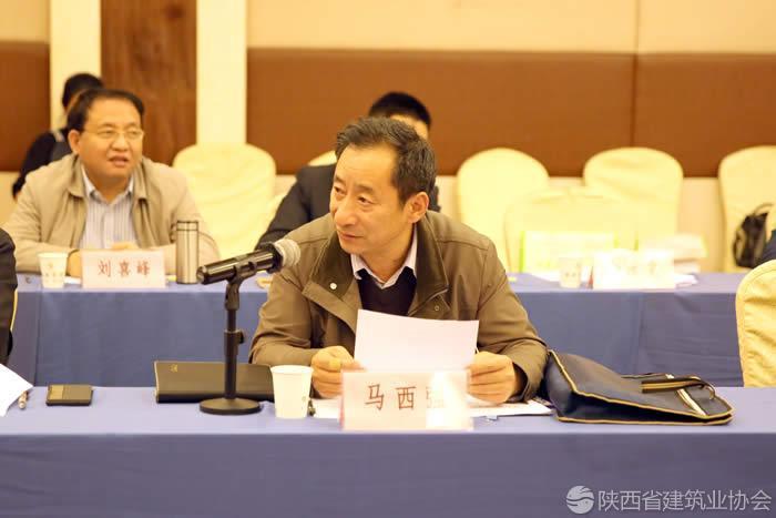 商洛市建筑业九州彩票秘书长马西强发表讲话.jpg