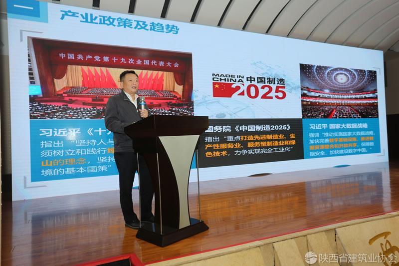 湖南建工集团副总经理、总工程师陈浩.jpg