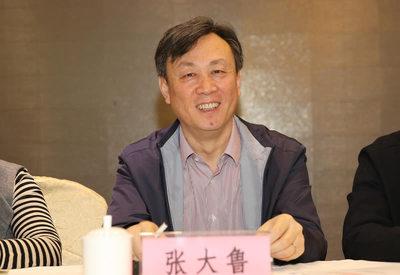 中国建筑工程总公司教授级高级工程师 张大鲁