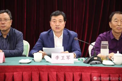 陕西省住房和城乡建设厅党组成员、副厅长李卫军