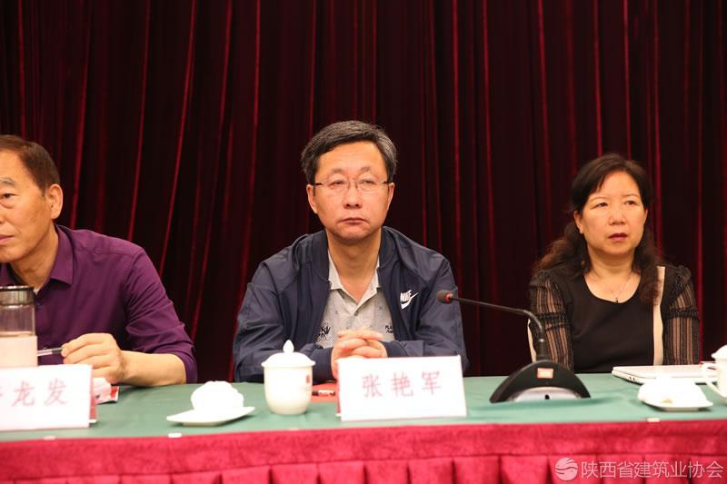 4-陕西省质量技术监督局质量处副处长张艳军.jpg