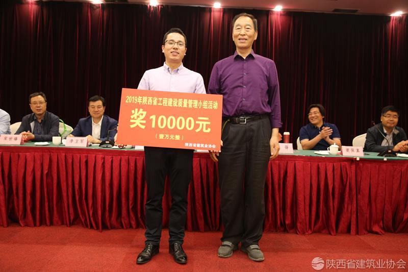 5-九州彩票平台会长许龙发向陕西建工第五建设集团有限公司奖励一万元.jpg