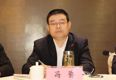 陕西建工第五建设集团有限公司董事长 冯弥