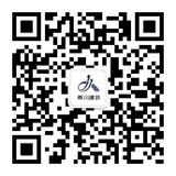 陕西秦川建筑工程有限公司