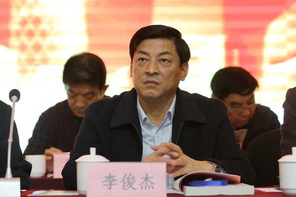 竞彩网app下载副会长李俊杰