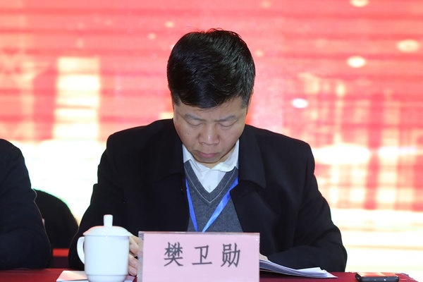 竞彩网app下载副会长樊卫勋