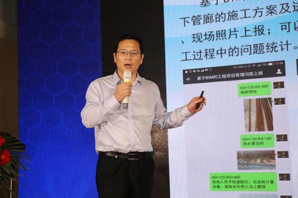 北京市政路桥养护集团科研中心主任孟均