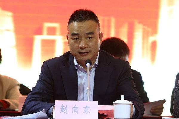 竞彩网app下载副会长赵向东
