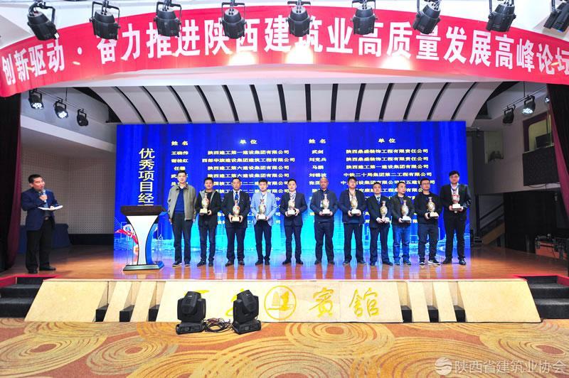 南京市城乡建设委员会副主任赵正嘉为优秀项目经理颁奖.jpg
