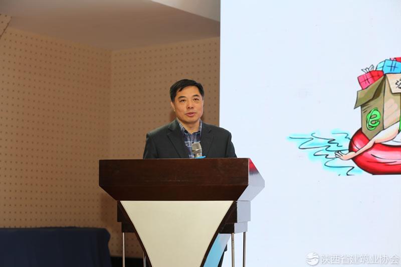 中国建筑集团有限公司首席专家李云贵.jpg
