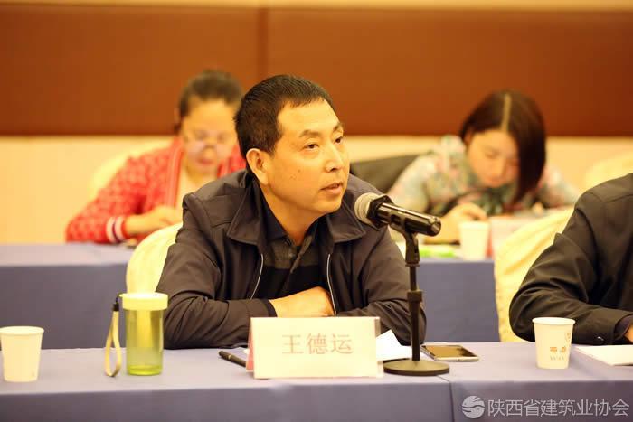 渭南市建筑业九州彩票前任会长王德运发表讲话.jpg