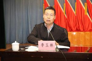 省体育竞猜投注网副秘书长 李玉林