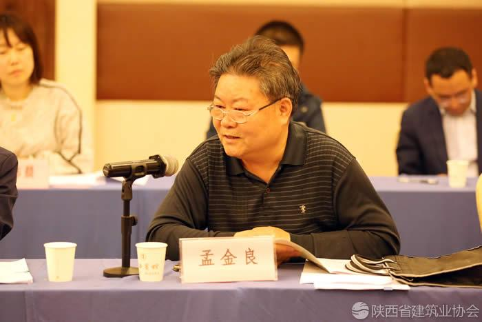 铜川市建筑业九州彩票副秘书长孟金良发表讲话.jpg