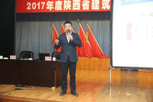 中天建设集团有限公司第五建设公司副总经理 王卫青