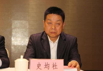 陕西建工安装集团有限公司总工程师 史均社