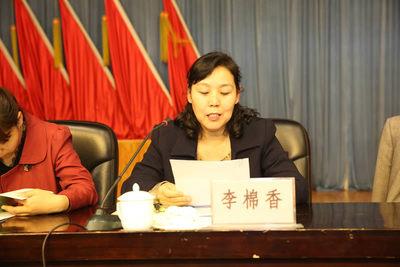 省建设工会副主席李棉香