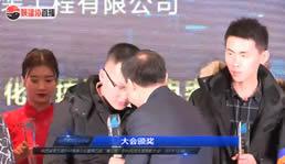 """2019年""""秦汉杯""""BIM应用大赛表彰大会(颁奖)"""
