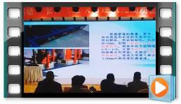 创新驱动·奋力推进陕西建筑业高质量发展高峰论坛(3)