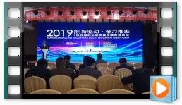 创新驱动·奋力推进陕西建筑业高质量发展高峰论坛(2)