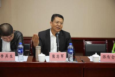 大秦建设有限责任公司董事长 张志军