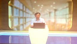 建设工程全过程质量控制管理咨询网络宣贯会议