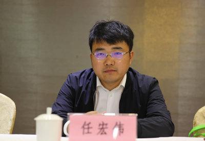 中国建筑第三工程局有限公司 任宏伟